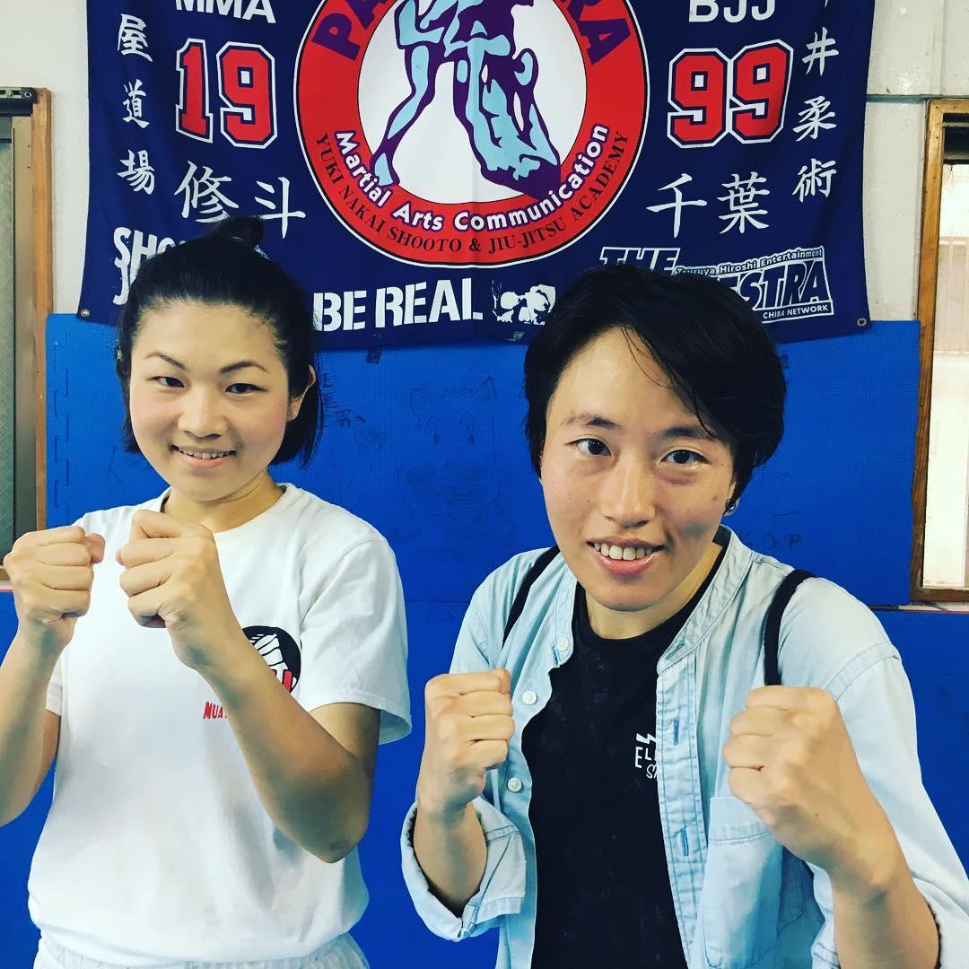 先日は台湾からラスリーさんとセイリアさんがキックボクシングクラスに出稽古に来てくれました! お話を聞くと台湾でもキックボクシングや柔術が流行っており盛んになって来ているようです。 7月には台湾インターナショナル柔術大会も行われる予定です。 https://taiwanbjjjapanese.jimdo.com/  お隣沖縄も盛り上がるべく頑張っていきましょう!  #パラエストラ #沖縄 #那覇 #与儀 #MMA #shooto #コザ #総合格闘技 #修斗 #キックボクシング #柔術 #jiujitsu #ダイエット