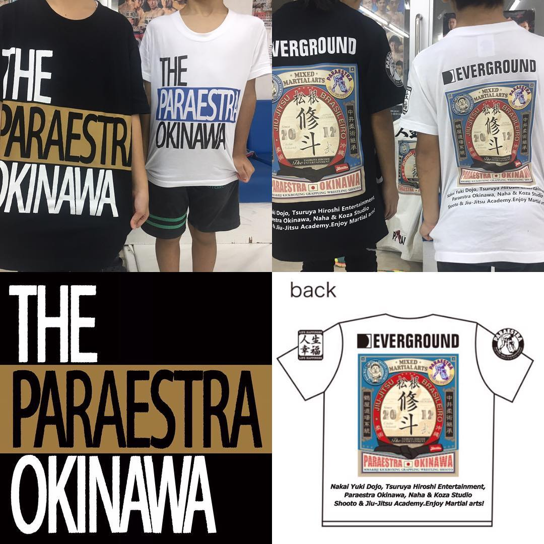 """待望の""""NEW""""Theパラエストラ沖縄オリジナルTシャツが完成しました!  価格:4,000YEN カラー:WHITE・BLACK サイズ:XS, S, M, L, LL. 2XL (*僅かですがkidsサイズも作成しています,お問い合わせください!) Theパラエストラ沖縄ジム会員の方以外でも購入可能です。 購入希望の方はご希望の枚数、サイズ、色をTheパラエストラ沖縄までご連絡下さい! (郵送希望の方は、所定の口座に4000YEN+送料500YENをご入金後、発送となります)  TEL:098-851-4739 MAIL:reversal.the@gmail.com  #パラエストラ #沖縄 #那覇 #与儀 #MMA #shooto #コザ #総合格闘技 #修斗 #キックボクシング #柔術 #jiujitsu #ダイエット"""