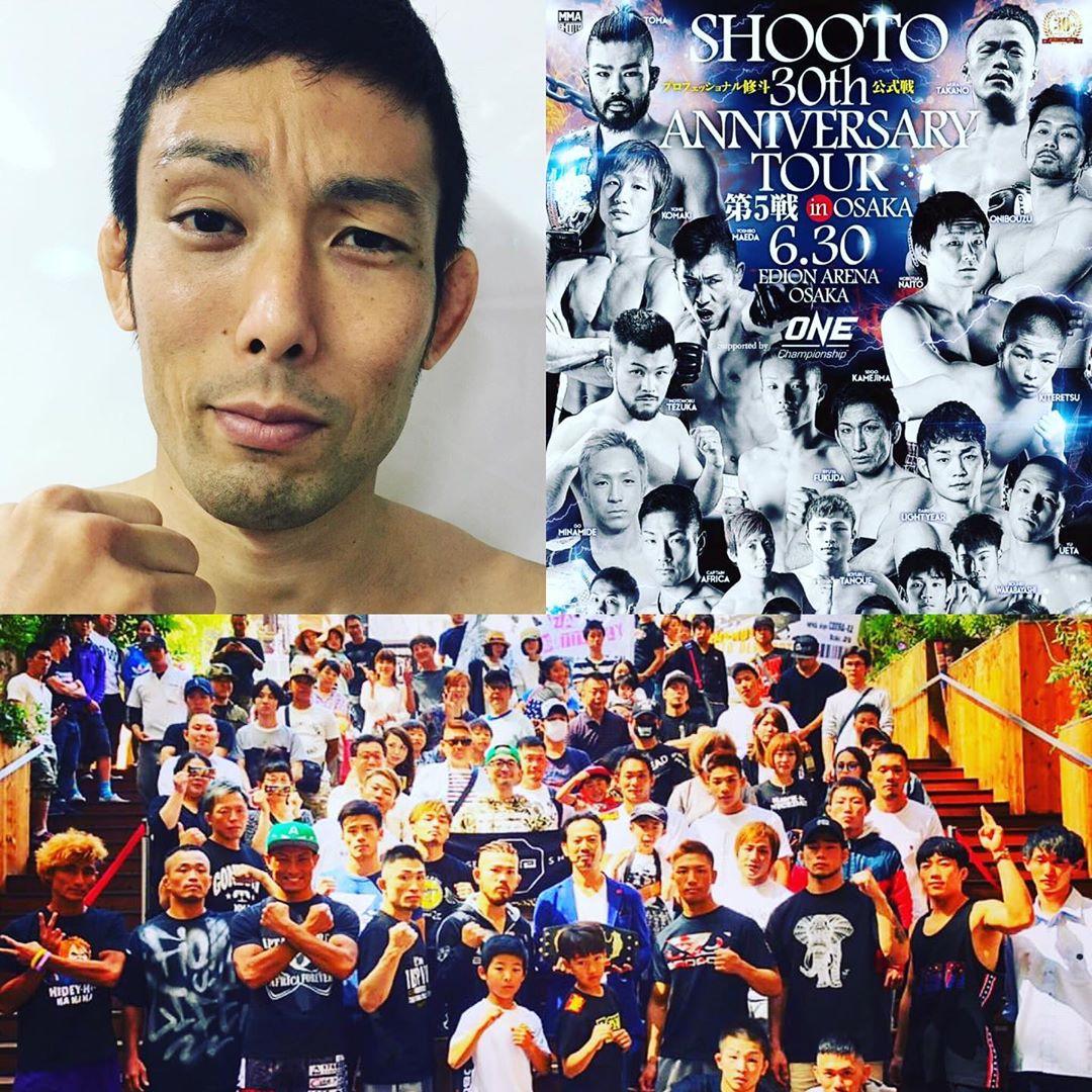 昨日行われたプロフェッショナル修斗大阪大会、山城翔(Theパラエストラ沖縄)は判定により敗北の結果でした。 今回目指していたプラン通りに試合出来なかったのが悔やまれますが、これも勉強。 6/8の新宿で勝利し、その当日貰ったオファーを翌日に返事をして中3週間で試合をした経験は精神的にも本人を強くさせたと思います。 七転び八起き、努力家山城翔はこの試合を糧に強くなります。 皆様応援有難うございました!  #山城翔 #パラエストラ #沖縄 #那覇 #与儀 #MMA #shooto #コザ #総合格闘技 #修斗 #キックボクシング #柔術 #jiujitsu #ダイエット