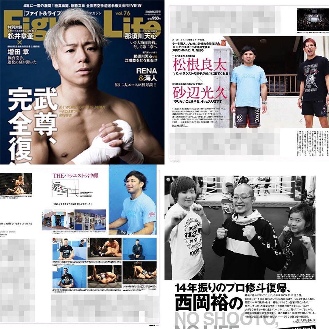 尊敬するMMA planet高島学さんに、プロフェッショナル修斗沖縄大会並びに沖縄の選手を取材していただきました。 非常に光栄です。 そして14年ぶりに復帰した西岡裕の記事も、、!! 今月23日に発売されました(沖縄では数日後)是非皆さまfight&lifeをご購入の上ご一読ください!  #fight&life #パラエストラ #沖縄 #那覇 #与儀 #MMA #shooto #コザ #総合格闘技 #修斗 #キックボクシング #柔術 #jiujitsu #ダイエット