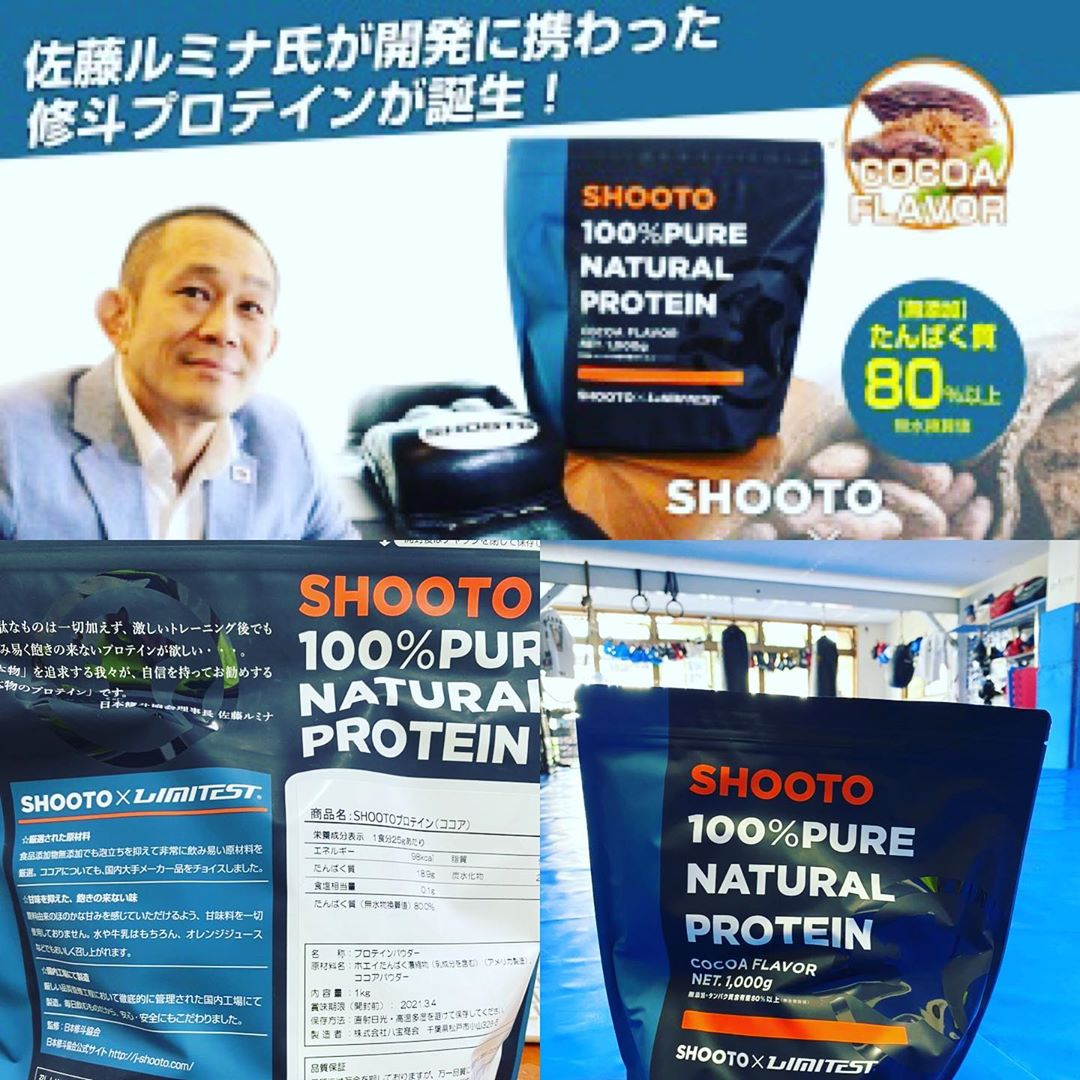 修斗プロテインがTheパラエストラ沖縄に大量入荷致しました! 詳細はコチラ→http://shooto.limitest.jp 修斗オフィシャルジムに加盟すると定価より安く購入する事が可能です。 オフィシャルジム登録はコチラから↓ http://j-shooto.com/2019/11/20/post-25615/ #ダイエット