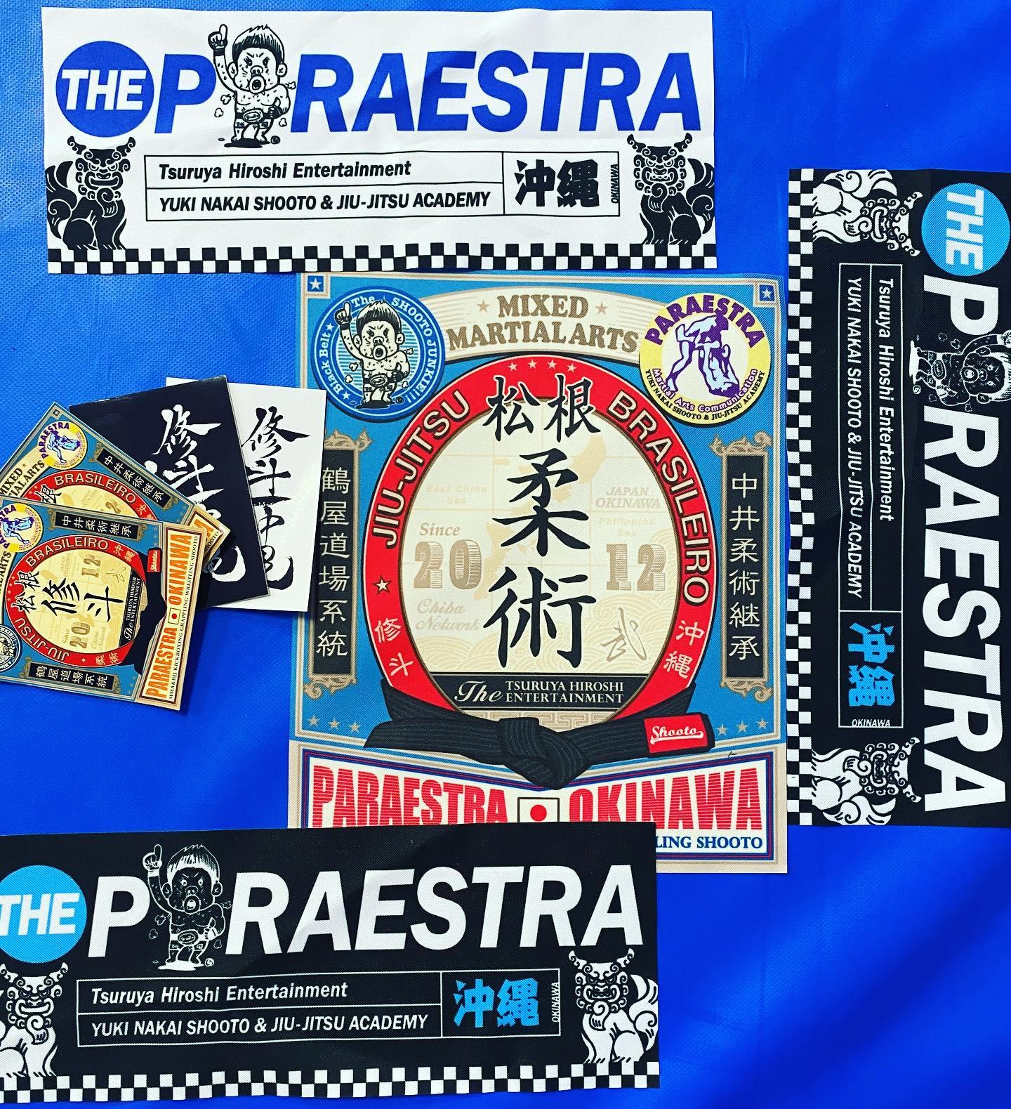 先日パラエストラ千葉のキッズクラスの親御様から子供が欲しがっている、との事でパラエストラ沖縄のパッチを注文していただきました。自分がパラエストラ千葉キッズクラスを任されていたのは2011年までだったのでかれこれ10年前。世代が変わった現在の子がパラエストラ沖縄のパッチを購入してくれて、なんだか最高の気分です。心から感謝。マーシャルアーツコミュニケーション!格闘技は言葉や人種、年齢の壁を越えることができるコミュニケーション!byパレストラ#パラエストラ #沖縄 #那覇 #与儀 #MMA #shooto #コザ #総合格闘技 #修斗 #キックボクシング #柔術 #jiujitsu #ダイエット